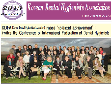 2013 KDHA Yealy News Letter