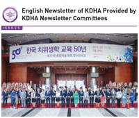 2015 KDHA Yealy News Letter